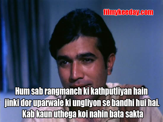 Bollywood Dialogue Memes Superhit Dialoguebaazi