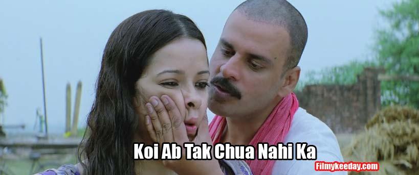 Koi abhi tak chua nahi ka