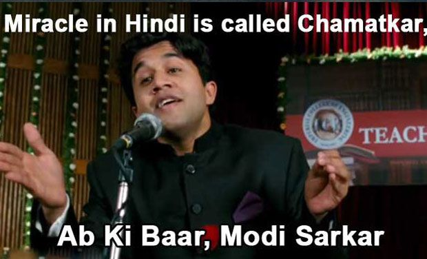 Movies Meme Abki baar Modi Sarkar (1)