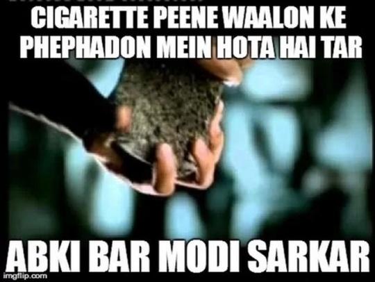 Movies Meme Abki baar Modi Sarkar (8)