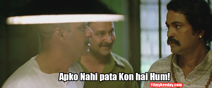 Best Gangs Of Wasseypur Memes Which You Can Use In Your Conversations If You Are A Gow Fan Choose from 48 printable design templates, like gung ho posters, flyers, mockups, invitation cards, business cards, brochure,etc. filmy keeday