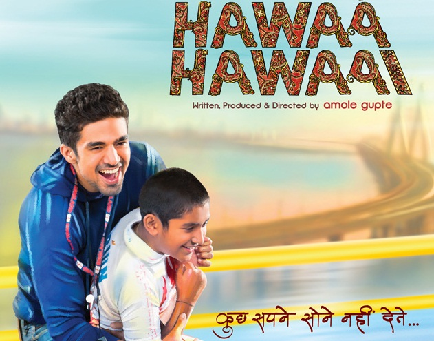 Hawaa hawaai Story Review Verdict