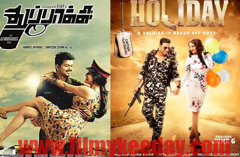 Holiday Remake of Thuppakki