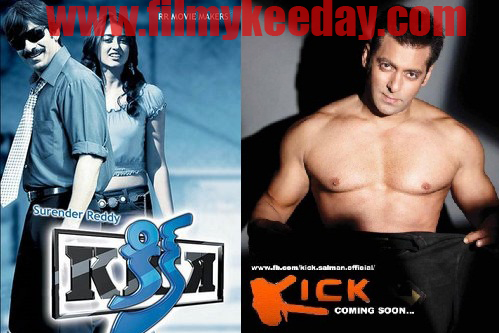 Kick Remake of Telugu kick