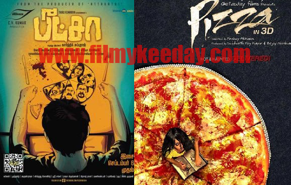 Tamil Movie Pizza Audio Release Posters