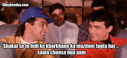 Andaz Apna Apna Memes Dialouges