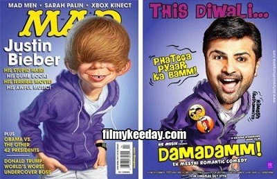 Dama dam poster copied