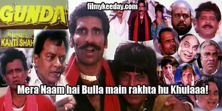 Gunda Dialogues meme