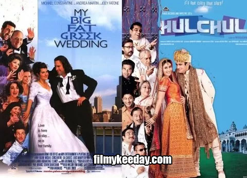 Hulchal Poster copied