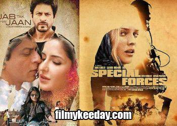 Jab Tak hai jaan poster copied