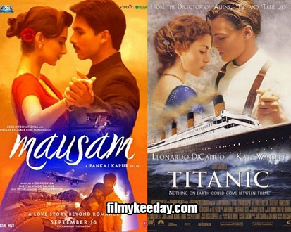 Masam poster copied from titanic