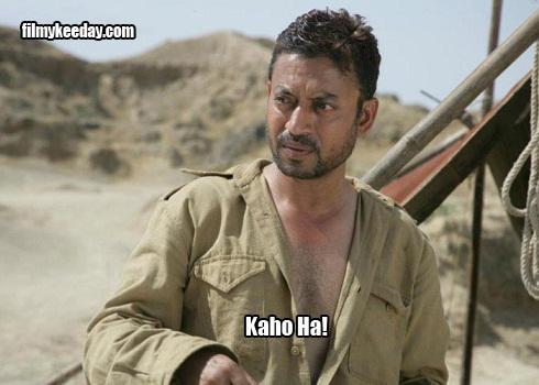 Paan Singh tomar Dialogue memes