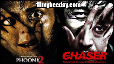 Phoonk 2 poster copied from chaser