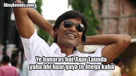 Raanjhanaa Memes dialogues