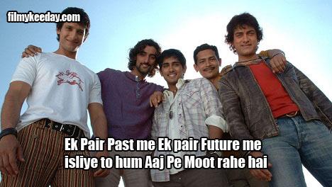 Rang De Basanti memes Dialogue