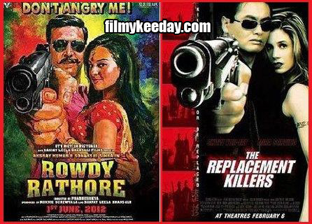 Rowdy rathore poster copied