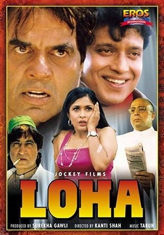 loha hindi movie poster