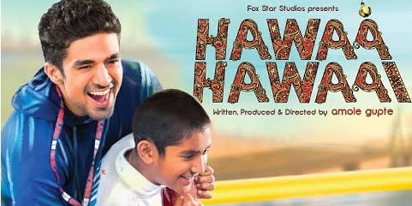 Hawa Hawai poster Hindi movie