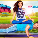 Humpty Sharma Ki Dulhania Review, Story and Verdict