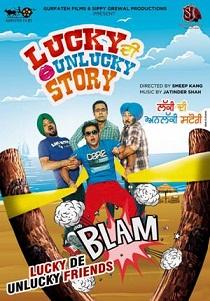 Lucky_Di_Unlucky_Story poster best punjabi film
