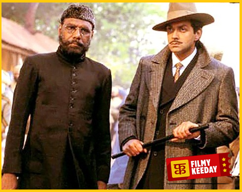 Best Bollywood Movies based on Bhagat Singh - Filmy Keeday