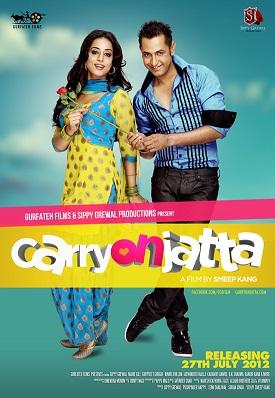 carry on jatta best punjabi film