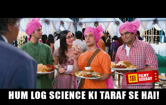 hum log science ki taraf se hai