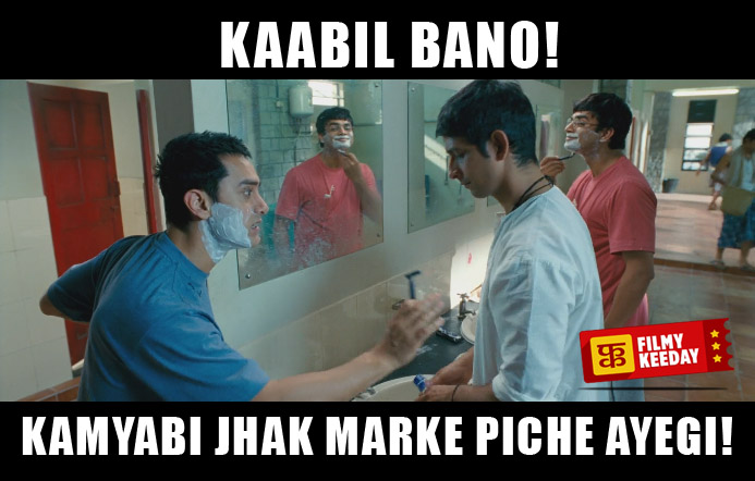 All time hit dialogues of 3 idiots and memes for Bacha kabil bano kabil