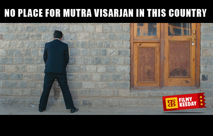 no place for mutravisarjan in this country