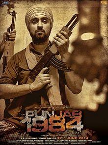 punjab 1984 poster Diljit Dosanjh