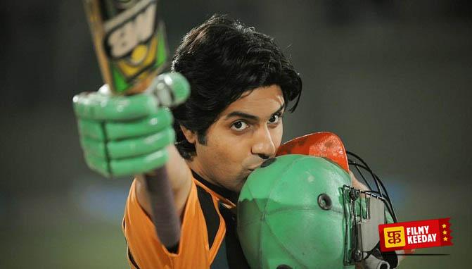 Main hoon Shahid Afridi Best Pakistani movie