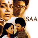 List of Best Movies of Rajshri Productions