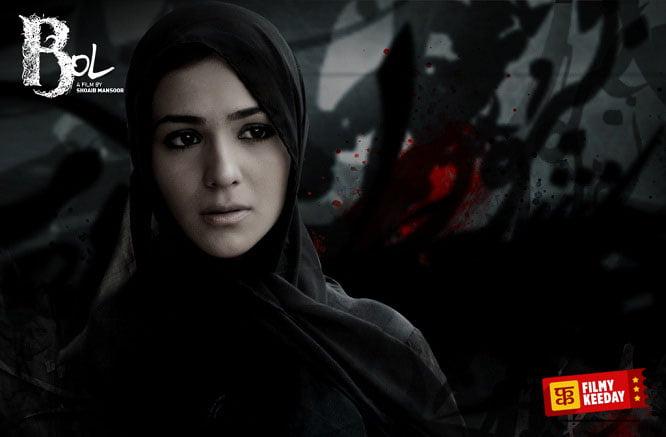best pakistani movie Bol
