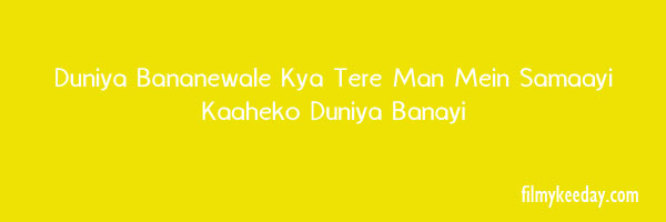 Duniya Banane wale Depression Song