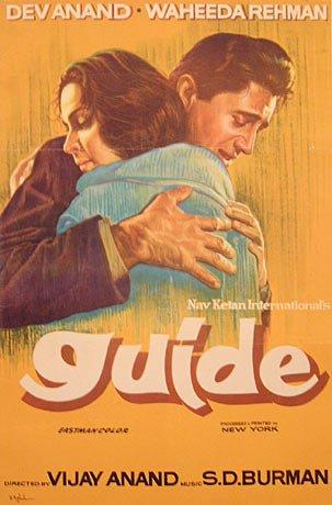 1. Guide