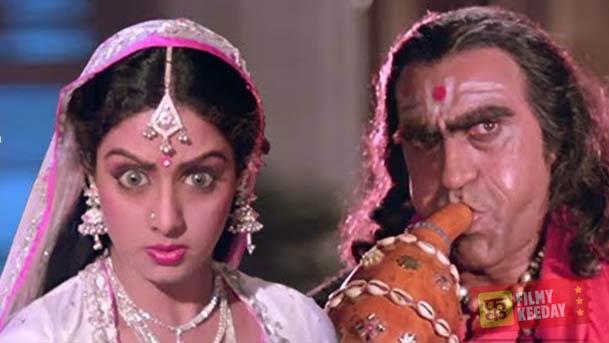 Nagina Bhairo nath Amrish Puri