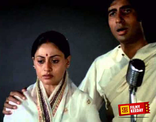 Amitabh Jaya in Abhimaan Musical movie