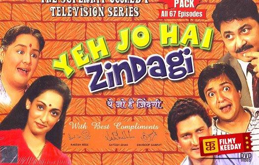 Yeh Jo Hai Zindagi TV Show Comedy
