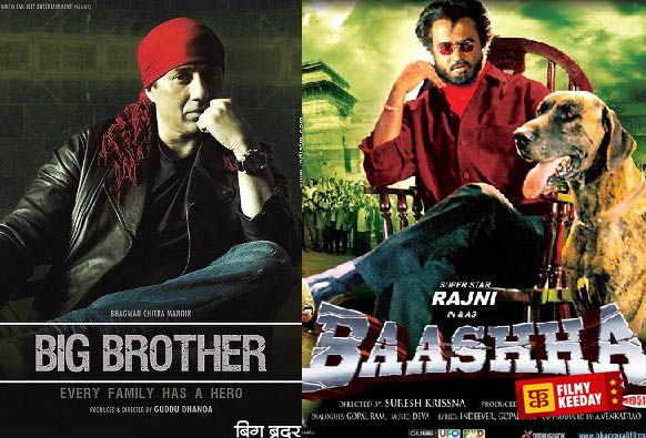 Big Brother Remake of baashha Rajinikanth Tamil movie