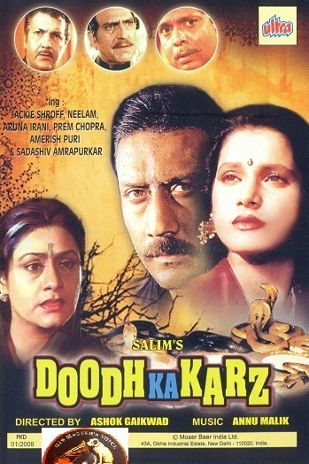 Doodh ka Karz Snake in Bollywood film