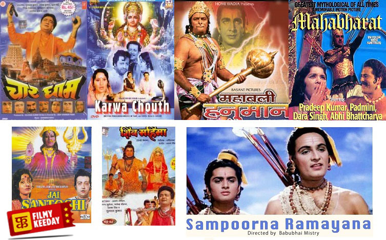 Hindi Films Based on Hindu Mythology