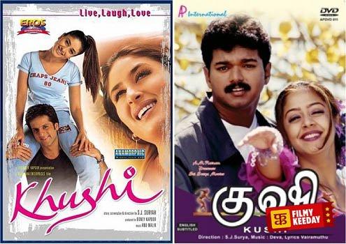 Khushi Remake of Kushi 2000 Tamil Film