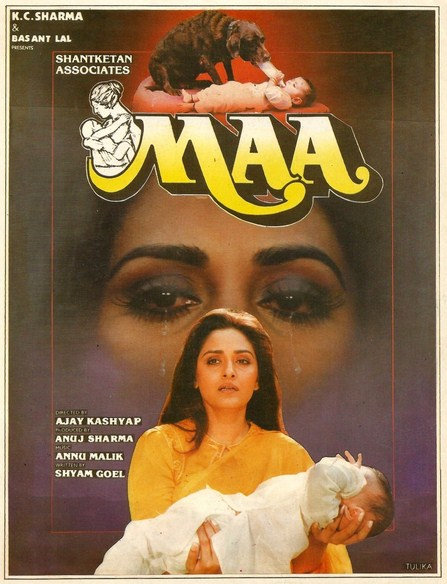 Maa Movie for Animal Lovers