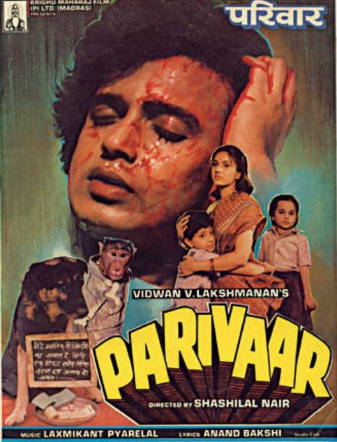 Parivaar movie for animal lovers