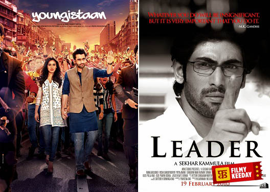 Youngistaan remake of leader