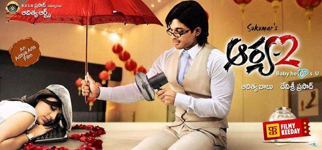 Aarya 2 Love Poster Kajal Agarwal and Allu Arjun