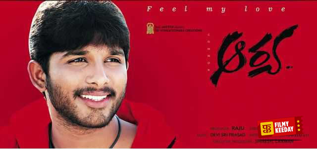 Aarya Allu Arjun Movie Poster Romantic Telugu movie