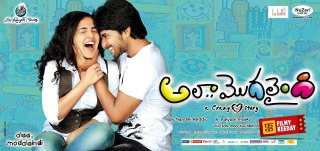 Ala Modalaindi Rom Com Telugu