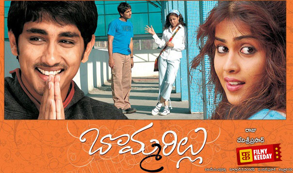 Bommarillu Poster Romantic Telugu movie