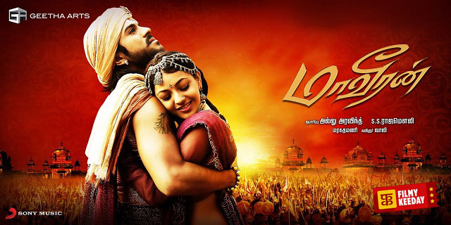 Magadheera Poster Telugu period Romantic Film